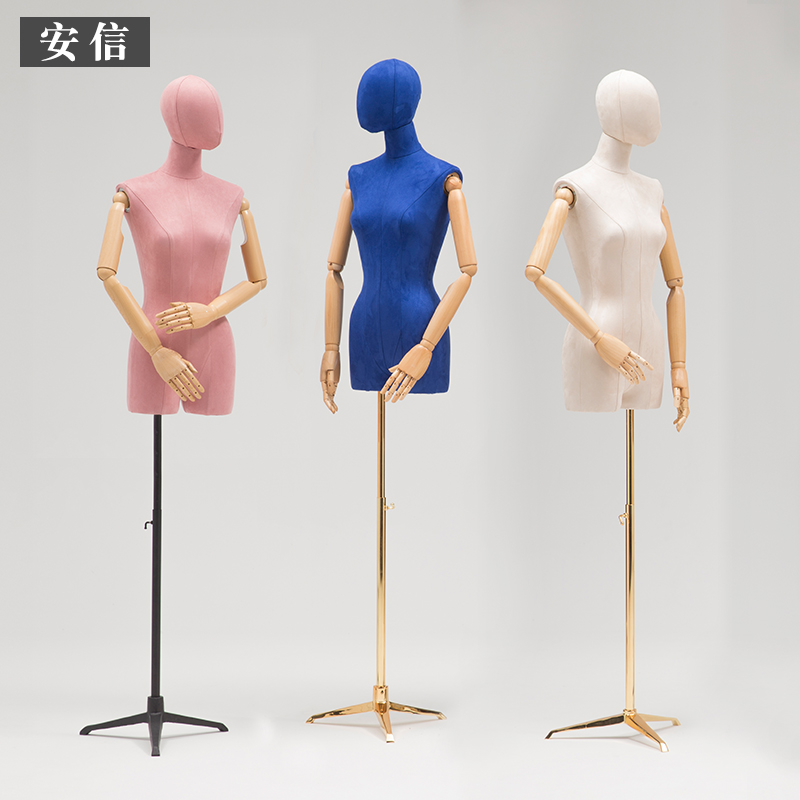 5f67636cde1 Model props female half-length window display stand ladies high-end body Korean  fashion clothing store model frame