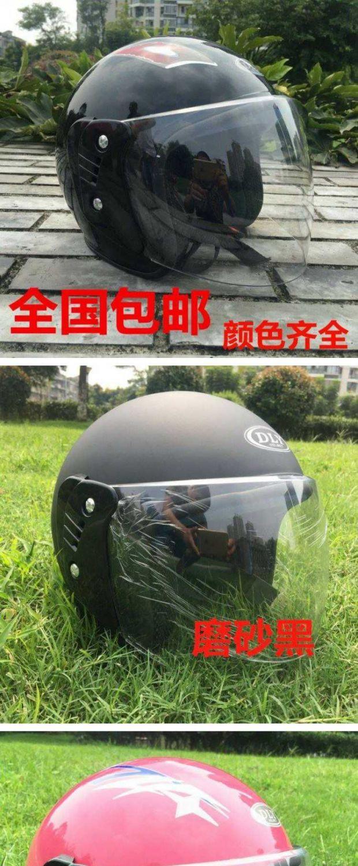 图片[4]-买头盔吗?头盔涨价潮可能来领-李峰博客