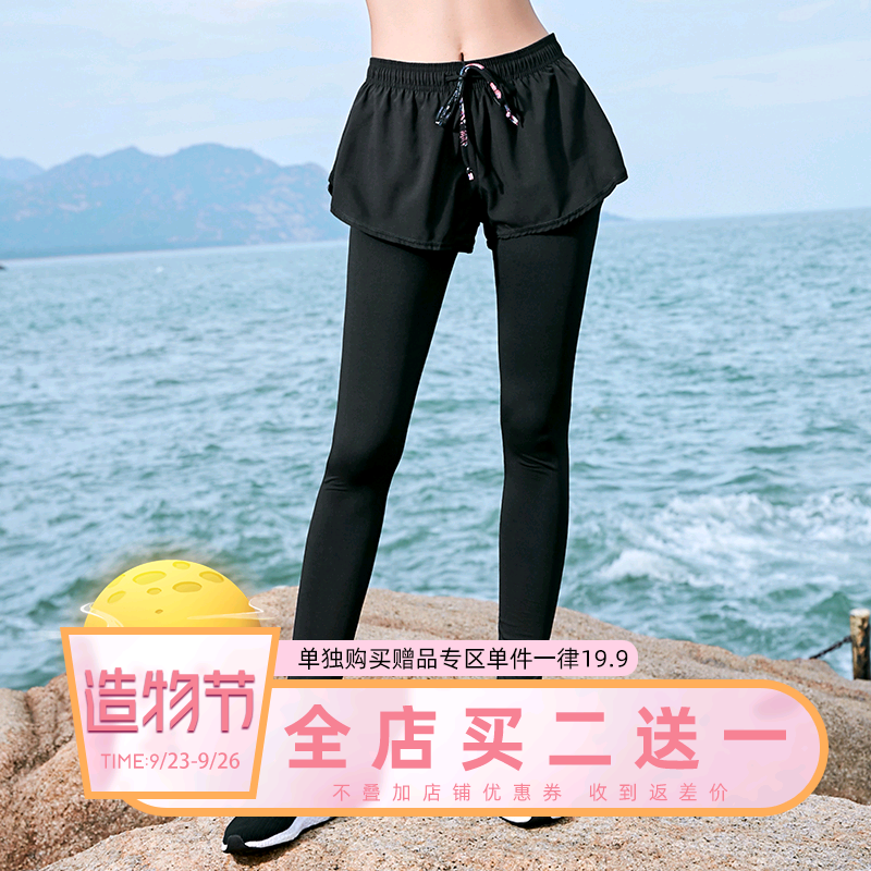 假两件弹力运动瑜伽速干运动健身房锻炼长裤速干裤跑步锻炼裤女