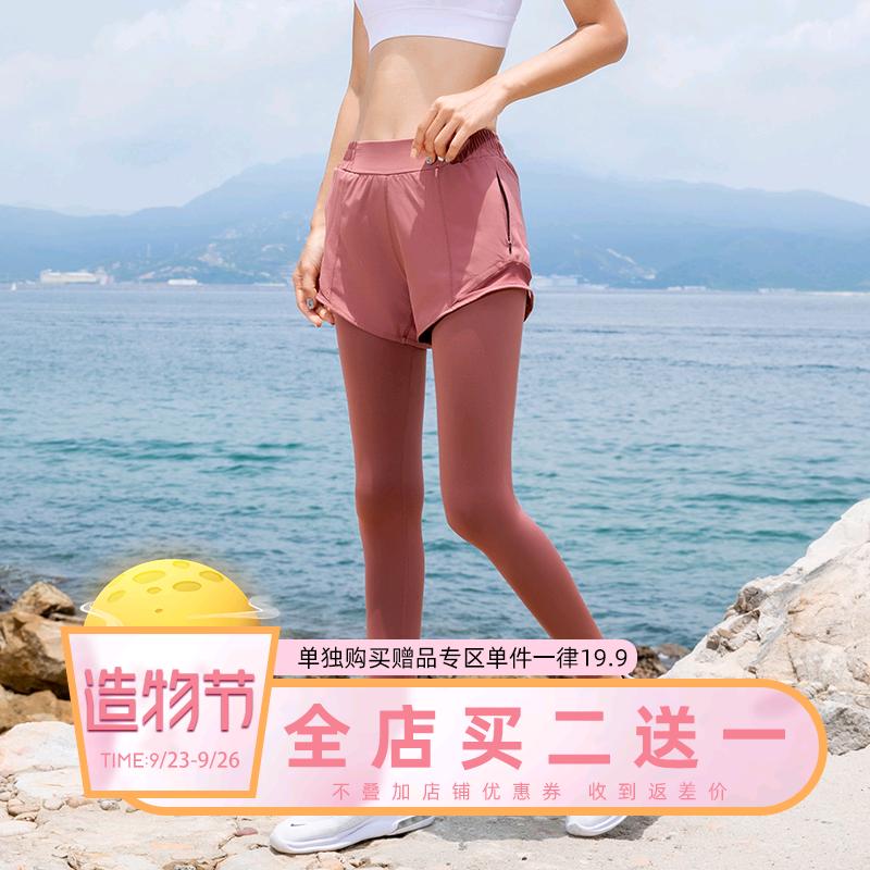 秋季专业假两件松紧女款运动紧身速干弹力健身裤长裤跑步锻炼瑜伽