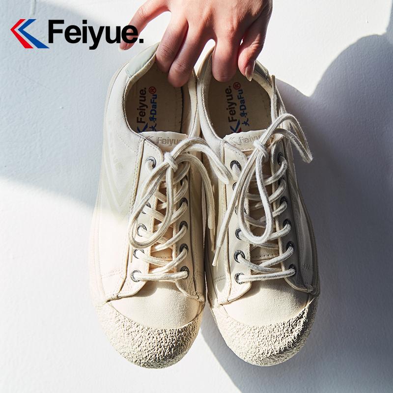飞跃帆布鞋女官方正品米色低帮鞋女学生休闲透气轻便运动板鞋男士