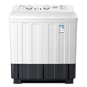 金帅 6.5公斤大容量双缸双桶半自动家用儿童洗衣机双筒波轮甩干