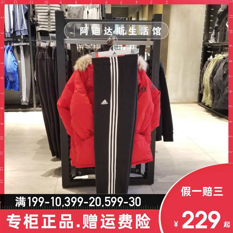 阿迪达斯男裤正品秋冬季加绒新款v正品裤针织长裤直筒卫裤BK7427