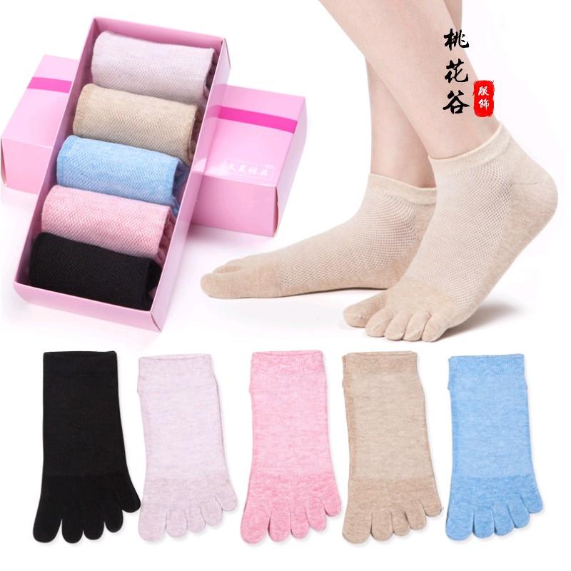 脚趾保健女士网眼薄棉v脚趾短筒透气排汗分趾五指吸湿分袜子棉质袜