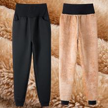 冬季女高腰加厚羊羔绒保暖运动裤