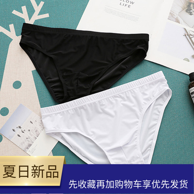 Men's underwear ultra-thin breathable silk silk pants young solid color sexy low-waisted comfort triangle pants.