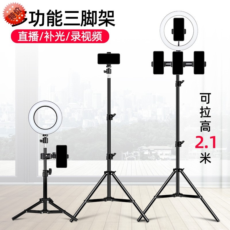 。 Support stabilizer tripod mobile phone live stand moveable office floor-to-ceiling shooting car stack.