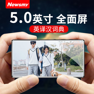 Newman MP3 A1 Bluetooth external dictionary version Large screen HD MP5 full screen touch ultra-thin mp6 student version