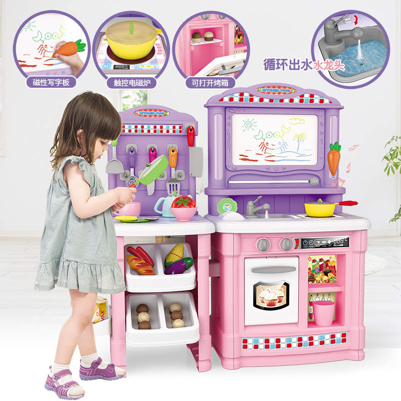 Usd 80 57 Children S Kitchen Toys Boy Baby Girl Child Simulation