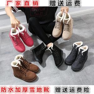 2019冬季马丁靴英伦雪地棉鞋加绒学生鞋短靴女鞋短筒女靴子新品