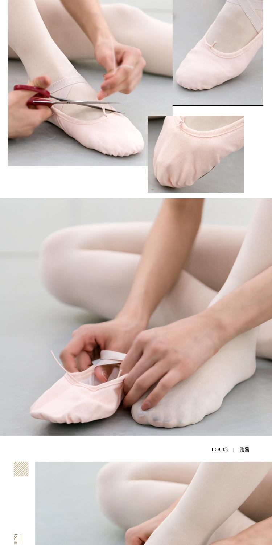芭蕾舞鞋软底鞋练功鞋猫爪鞋成人儿童舞鞋详细照片