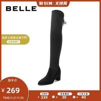 Продажа зазор - красавица BELLEoutlets торговый центр в том же моделье черный цвет высокий фильтр ботинок женский длинный ботинок BRY80DC7O, цена 4306 руб
