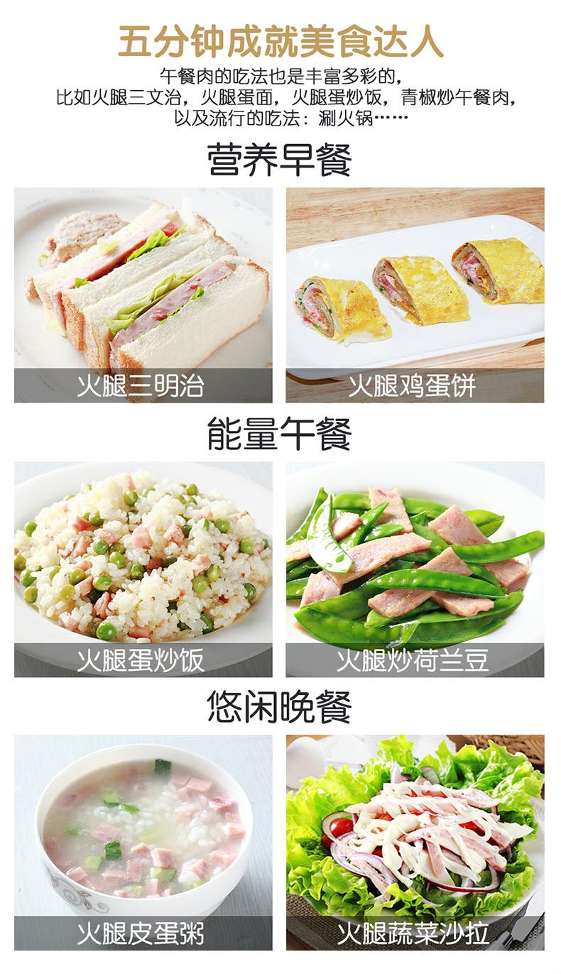 小猪呵呵 火腿午餐肉罐头 198g*3罐 肉眼可见大肉粒 图10