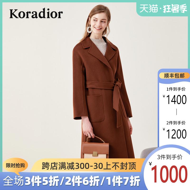 Kollettier giải phóng mặt bằng đặc biệt cung cấp phụ nữ chính hãng tính khí trung bình len dài hai chiều len áo khoác len - Áo khoác dài