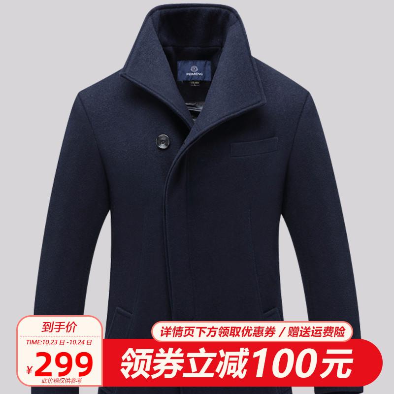秋冬季风衣男中长款翻领商务休闲韩版修身英伦风羊毛呢大衣外套