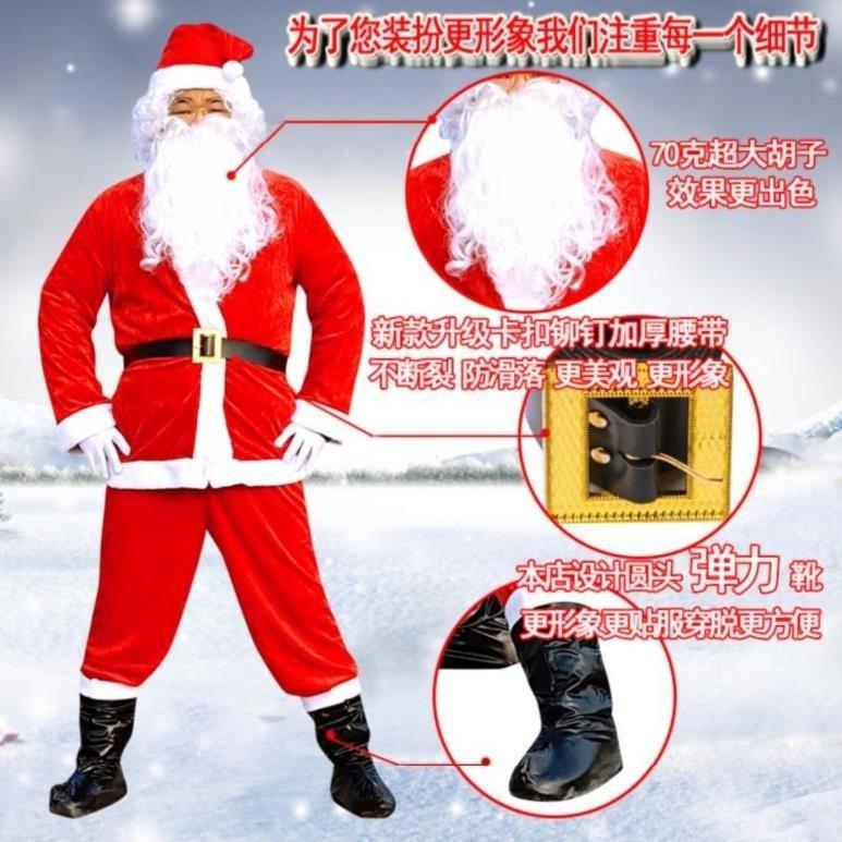 创意升级款新款11件套圣诞老人服装衣服大人男士8件套老公公礼物