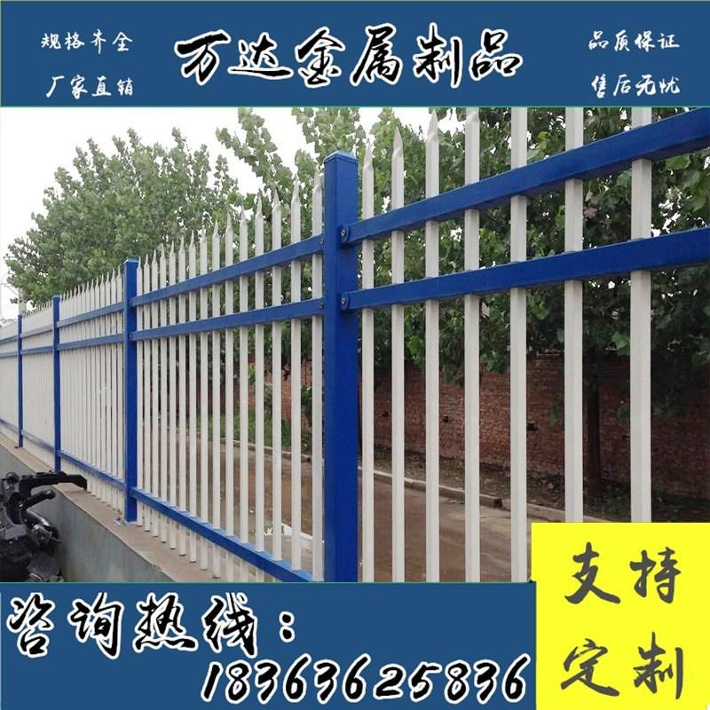 热镀锌钢护栏铁艺护栏小区围栏厂区户外栅栏社区围墙隔离栏杆厂家