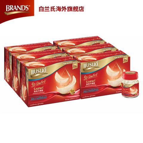白兰氏木糖醇无糖即食燕窝42ml6瓶6盒泰国进口燕窝孕妇滋补营养品