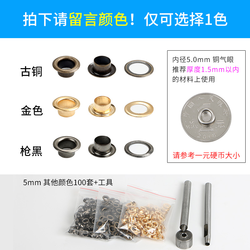 5.0mm  Default Gold 100 Sets +  Tools  Need Other Colors Please Note