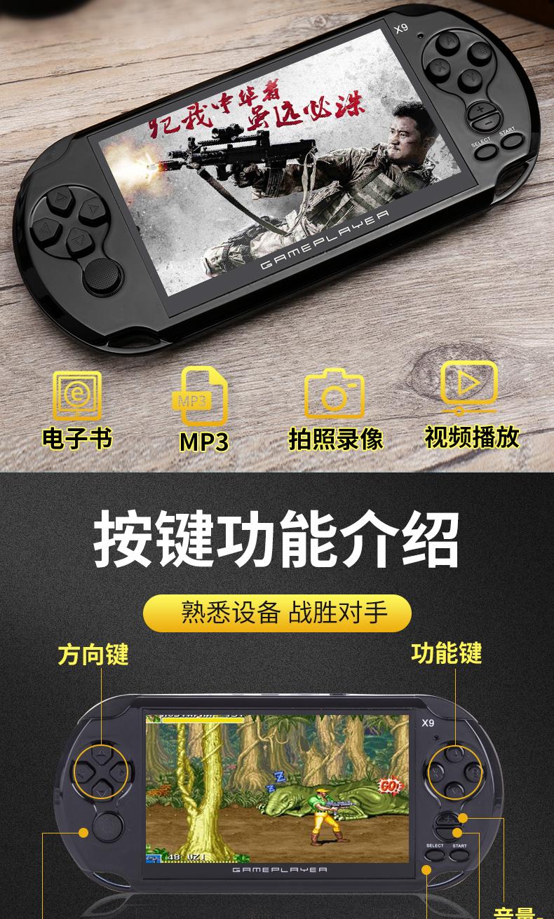 【全館免運】貝貝佳psp3000游戲機掌機GBA掌上游戲機兒童懷舊fc益智俄羅斯方