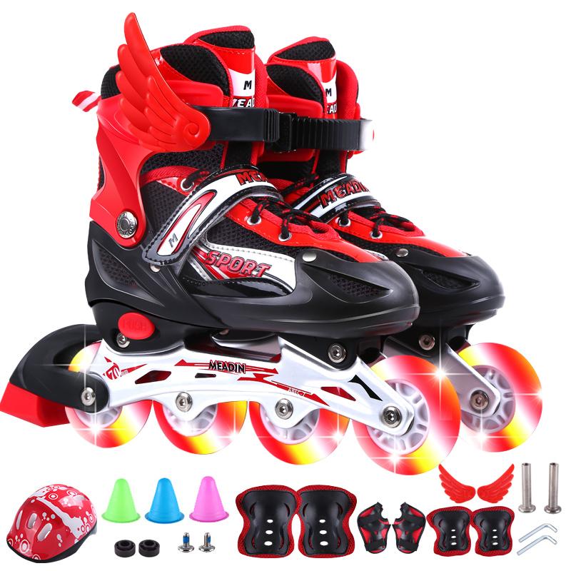 瑞士真好直排溜冰鞋儿童可调男童女童闪光轮滑鞋全套旱冰鞋初学者