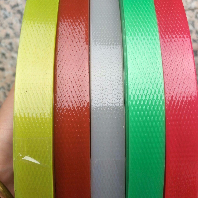 亏本热卖手工编织带塑钢带篮子红色塑料打包带彩色包装带机用带编