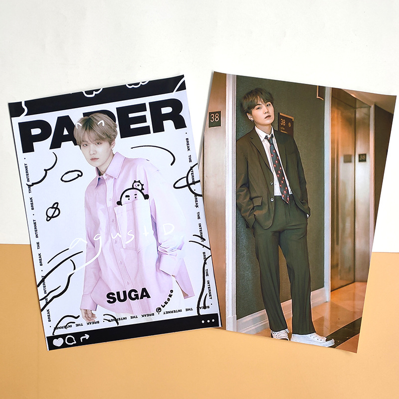 Paper Magazine Cover HD Poster