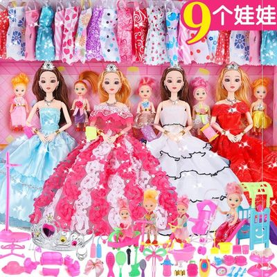 Girl simulation exquisite doll set large gift box girl princess children dress up toy single cloth