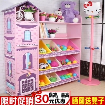 Childrenu0027s Toys Storage Rack Multifunctional Storage Shelves Childrenu0027s  Bookshelf Multi Layer Kindergarten Baby Cartoon Lockers