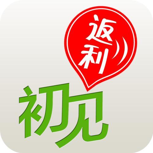 抖音省钱淘宝app有哪些