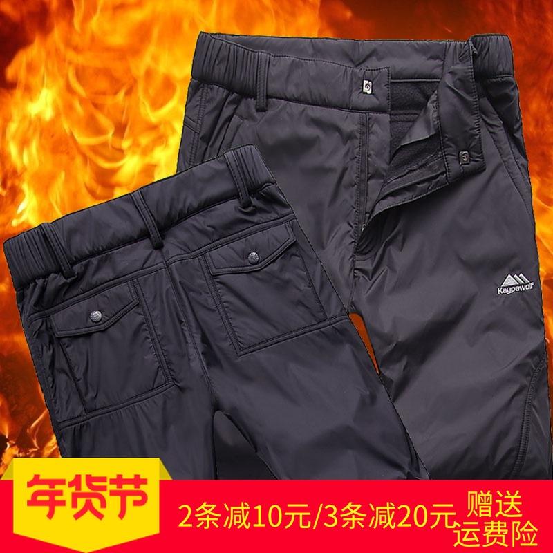 加厚加绒男裤子户外运动裤登山滑雪抓绒裤男士冬季防水防风保暖裤