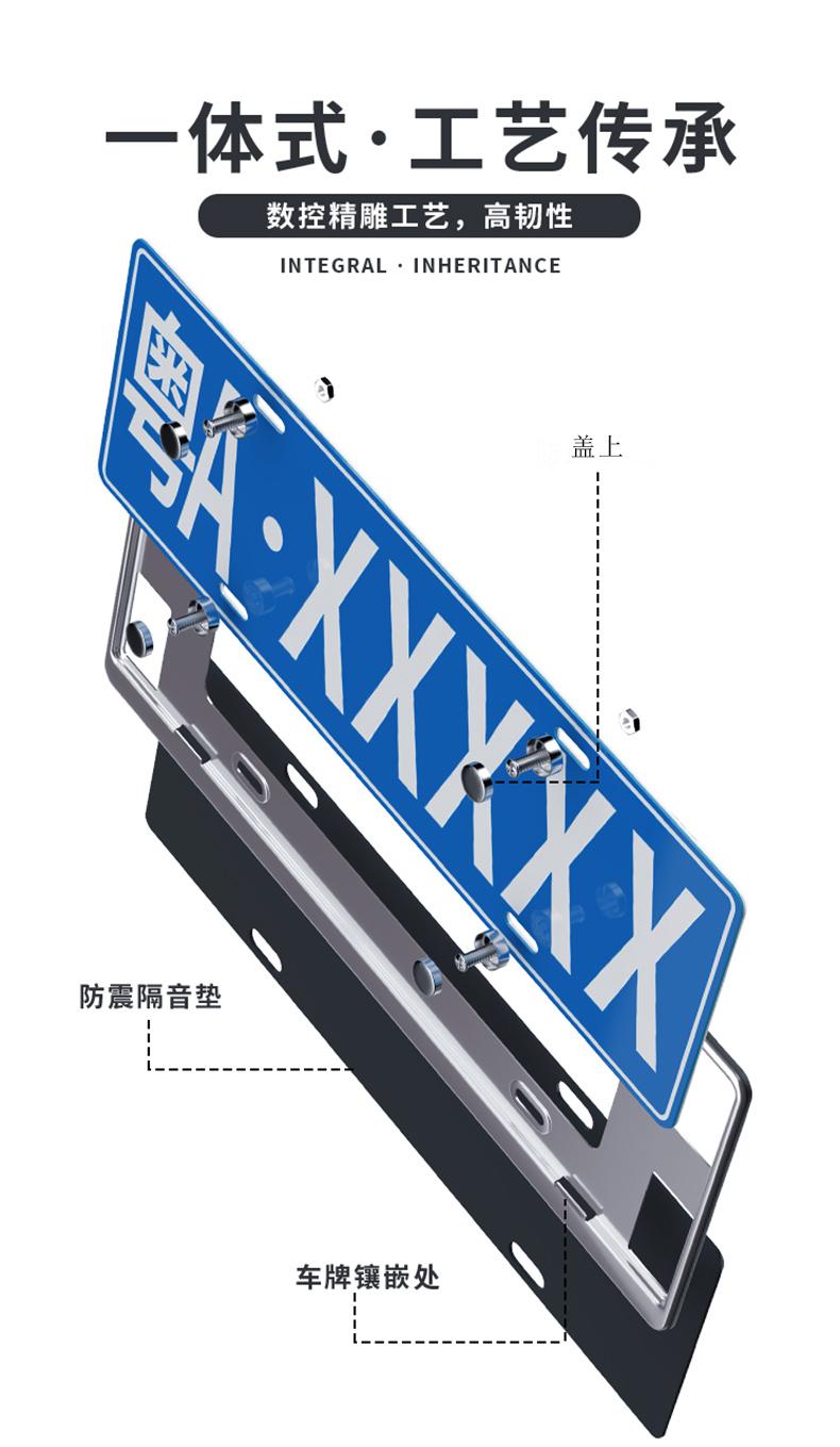 不锈钢车牌边框新交通规则汽车车牌架子牌照框汽车牌架框车牌套框通用详细照片