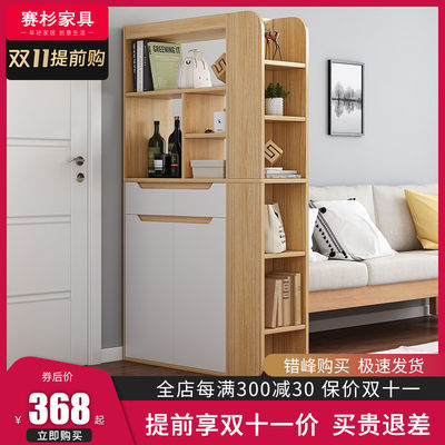 Entry Hall Cabinet Living Room Partition Cabinet Wine Cabinet Simple Modern Entrance Cabinet Shoe Cabinet Hanging Clothes One Wall Screen Cabinet