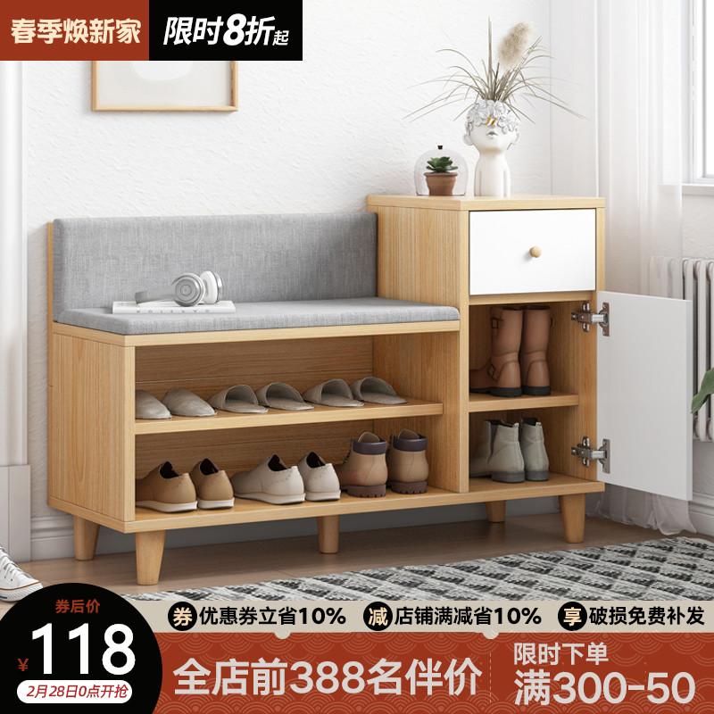换鞋凳家用门口软包坐垫鞋柜换鞋凳一体鞋凳进门可坐式鞋柜穿鞋凳