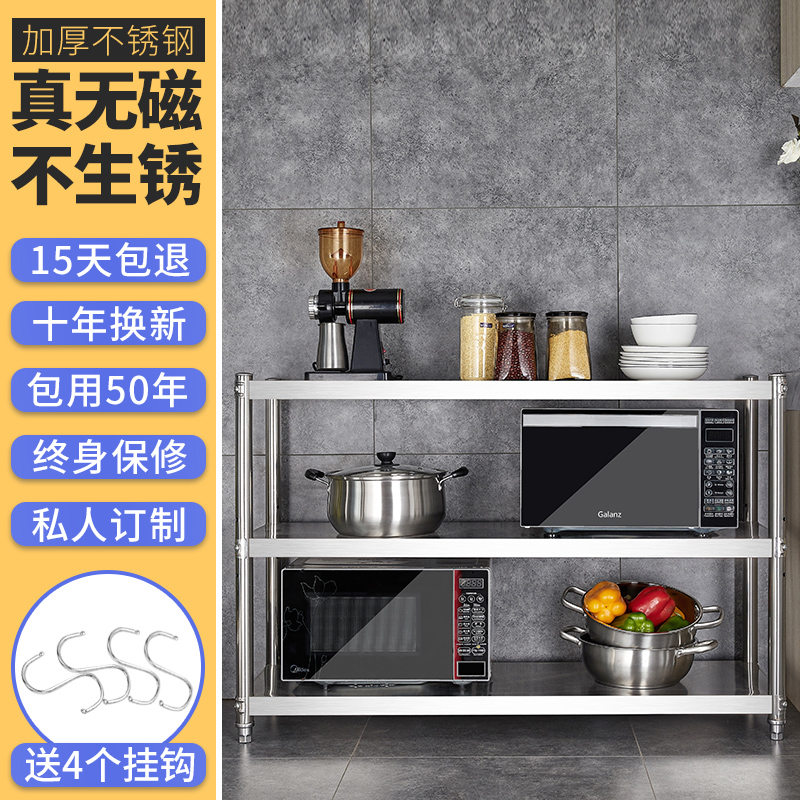Kitchen Shelf Cabinet Stainless Steel Shelf Cabinet Multifunctional Storage Three-Layer Stove Stand Floor Multi-Layer Vegetable Shelves
