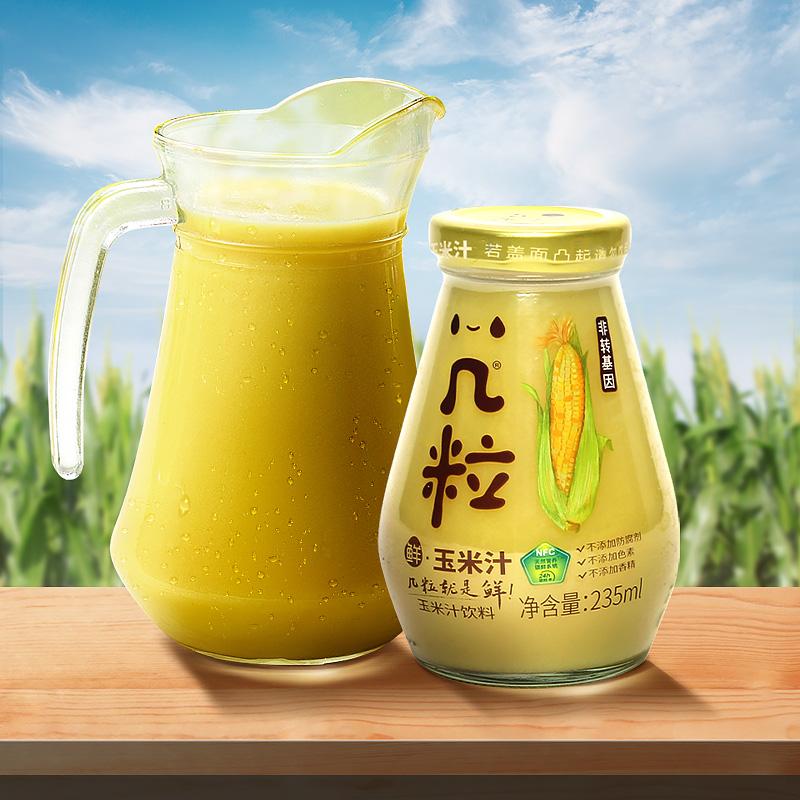 【几粒】NFC鲜玉米汁饮料235ml*6