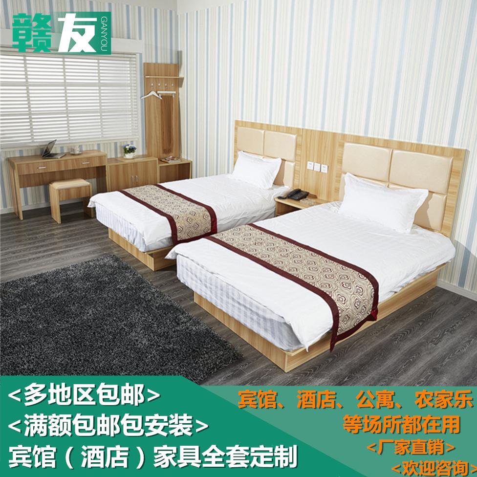 Гостиничная мебель для гостиниц стандартный между полностью Набор гостиничного отеля для кровать