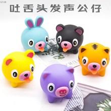 Игрушки для животных фото