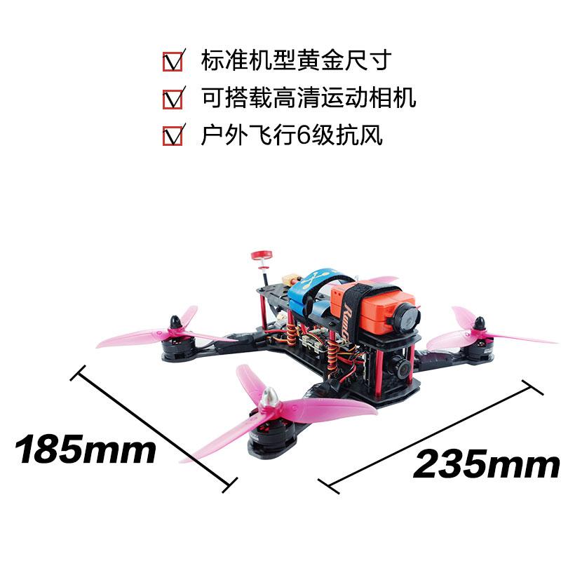 Máy bay mô hình máy bay UAV QAV250 FPV máy bay trên không để bay bằng nhiều trục - Mô hình máy bay / Xe & mô hình tàu / Người lính mô hình / Drone