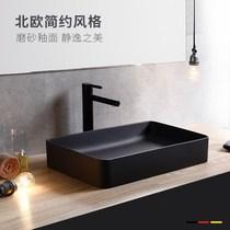 衛生間洗臉盆藝術盆面盆家用洗手盆陶瓷北歐亞棱磨砂黑色臺上盆
