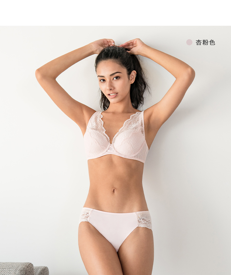 her own words懂她女小胸蕾丝文胸