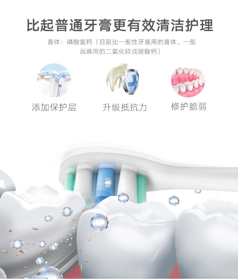 叶盐深井岩盐牙膏小清晰系列炫亮白减少牙龈美白牙齿