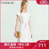 YINER Yiner outlets 2020 summer new raglan sleeves lace-up waist asymmetrical dress