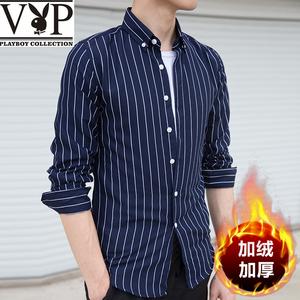 花花公子贵宾加绒加厚青年韩版男士修身潮流条纹长袖衬衫