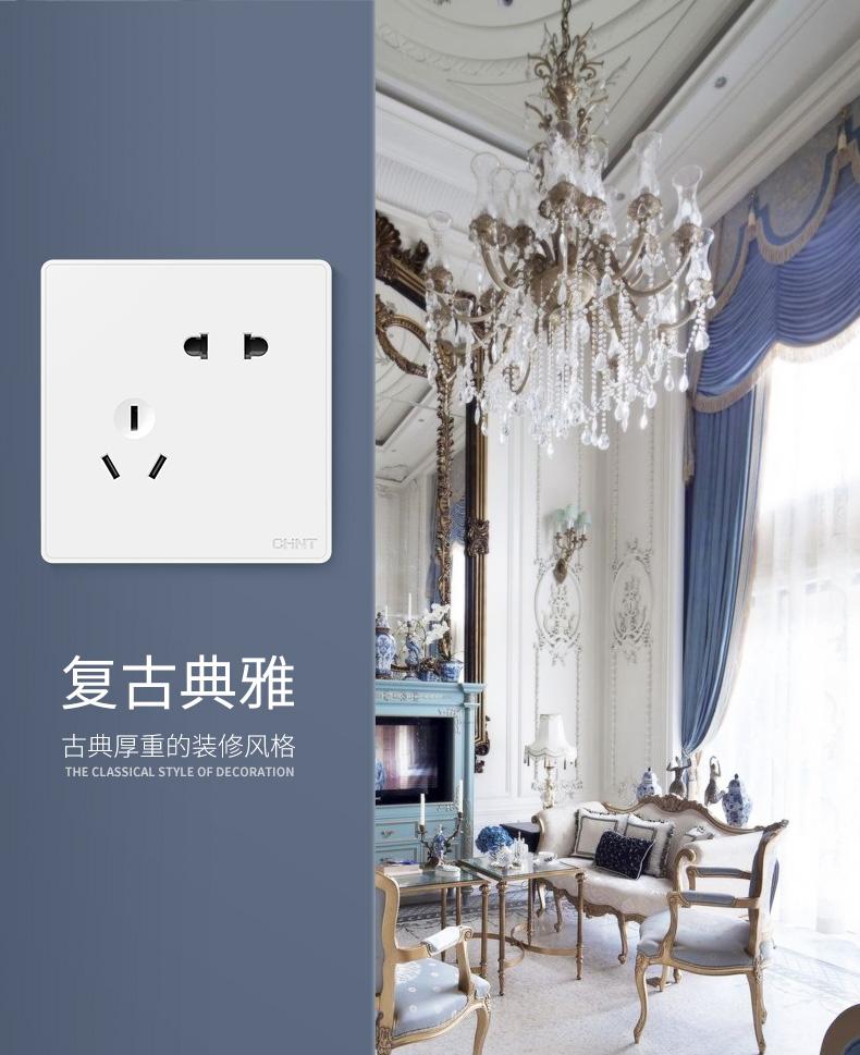 2D慕尚白详情_04.jpg