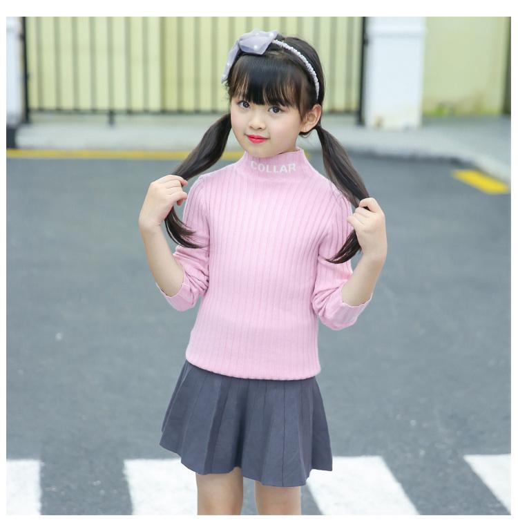 เสื้อไหมพรมเด็กสีชมพู