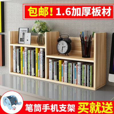 Bookshelf Simple Table Child Student Using Desktop Book Shelf Office Desk Table Subsidiatrics Small Script Cabinet