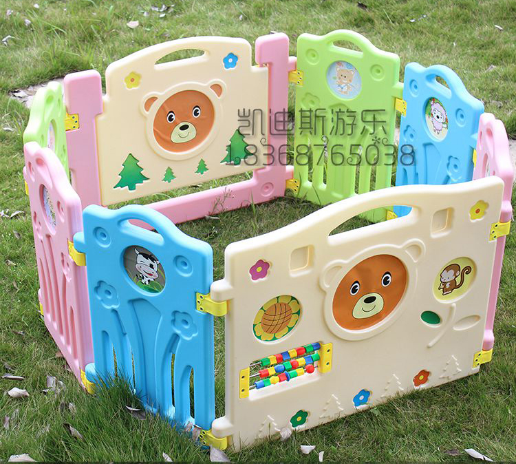 Child Fence Baby Game Fence Safety Fence Baby Toddler Toys Indoor Crawling  Pad Toddler Bar