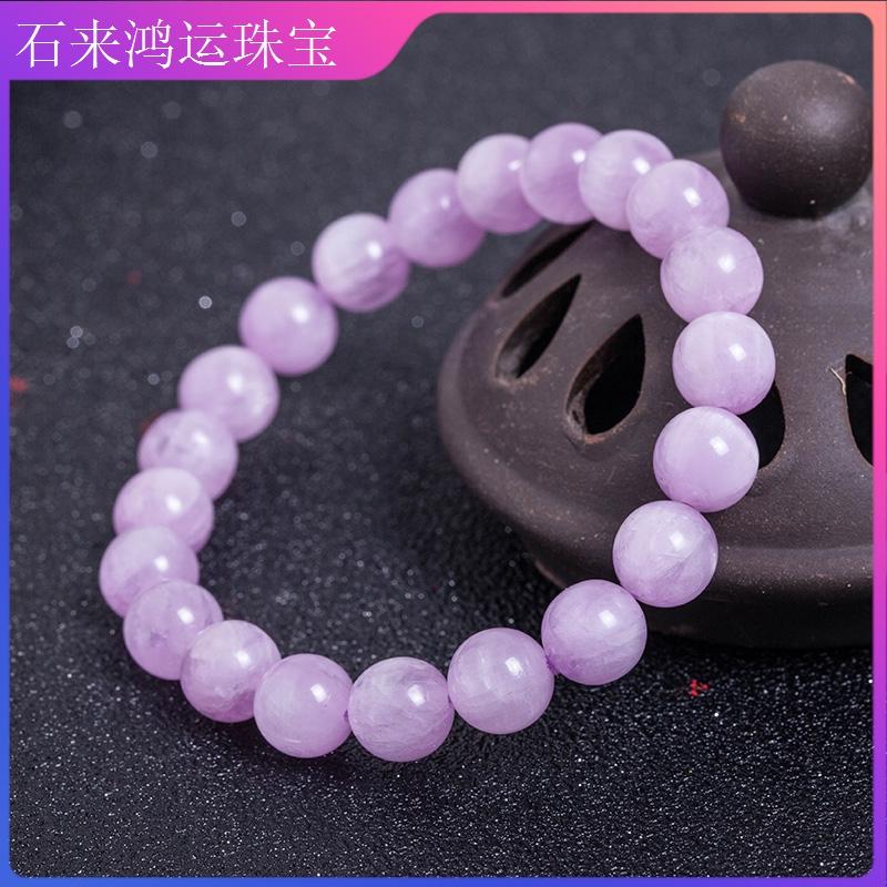 石来鸿运天然紫锂辉手链手串 森系女神款 高透猫眼效应强锂辉石