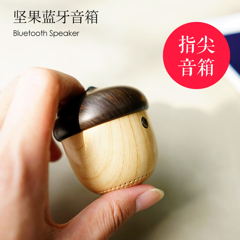 Hong Kong Nine Pig Nuts Bluetooth Speaker Creative Birthday Gift Girl Girlfriends Especially For Christmas Gifts
